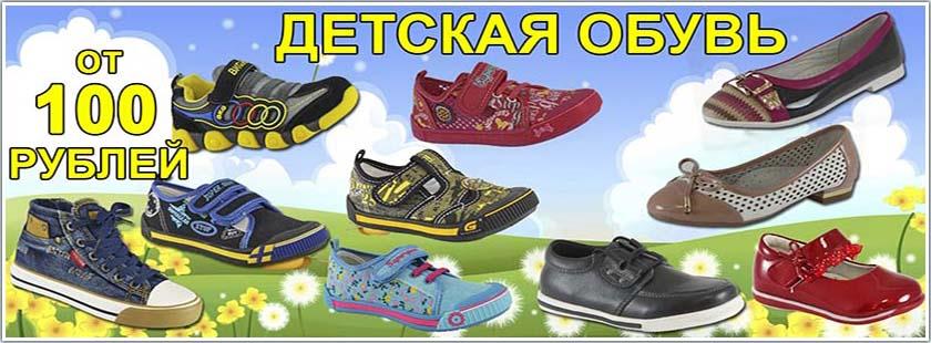 http://prosto-obuv.ucoz.com/banner4.jpg