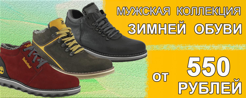 http://prosto-obuv.ucoz.com/banner5.jpg