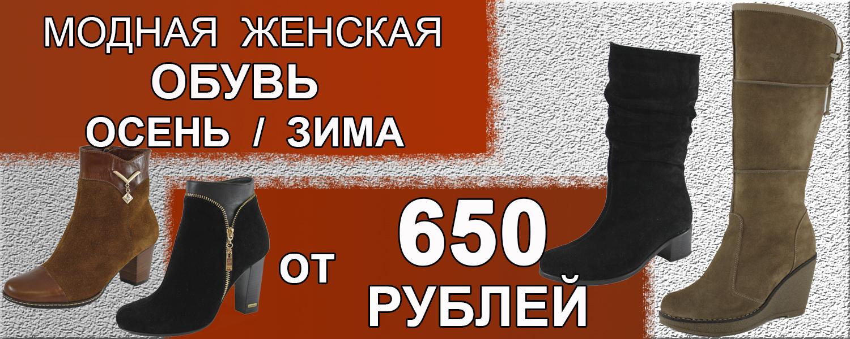 http://prosto-obuv.ucoz.com/banner6.jpg